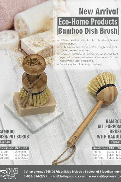 0515 bamboo brush-L